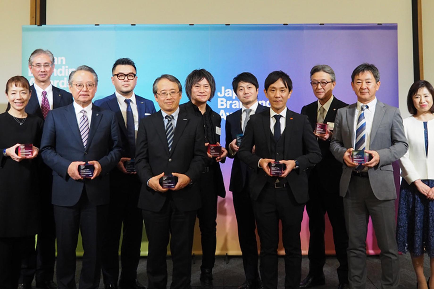 Japan Branding Award 2018