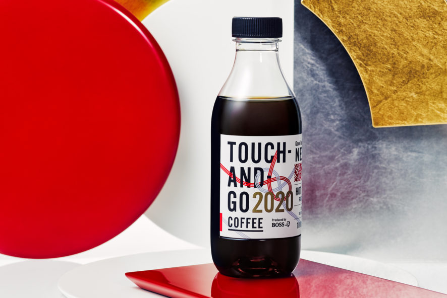 COFFEE SHOP TOUCH-AND-GO COFFEE
